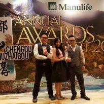 30-4-2016 MANULIFE Annual Awards Nite 2016 3pcs band