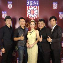 Fuk Zhou Gala Dinner 19-11-2016 at Bangsa Pullman Hotel