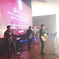 Fuk Zhou Gala Dinner 19-11-2016 at Bangsa Pullman Hotel. On stage performance-5pcs band