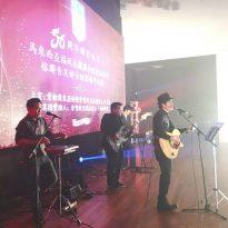 Fuk Zhou Gala Dinner 19-11-2016 at Bangsa Pullman Hotel. On stage performance-5pcs band